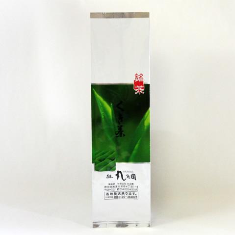 掛川深蒸し茶 茎茶/400g 真空パック